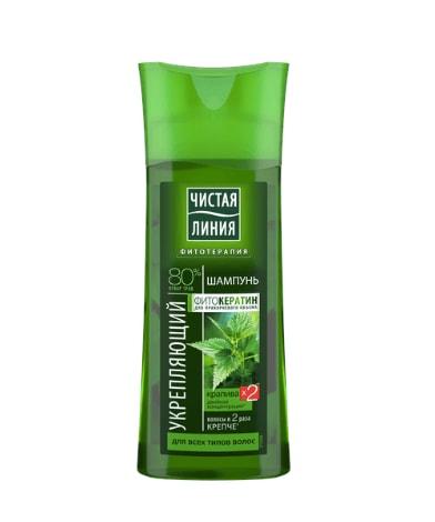 Чистая Линия шампунь для всех типов волос Крапива