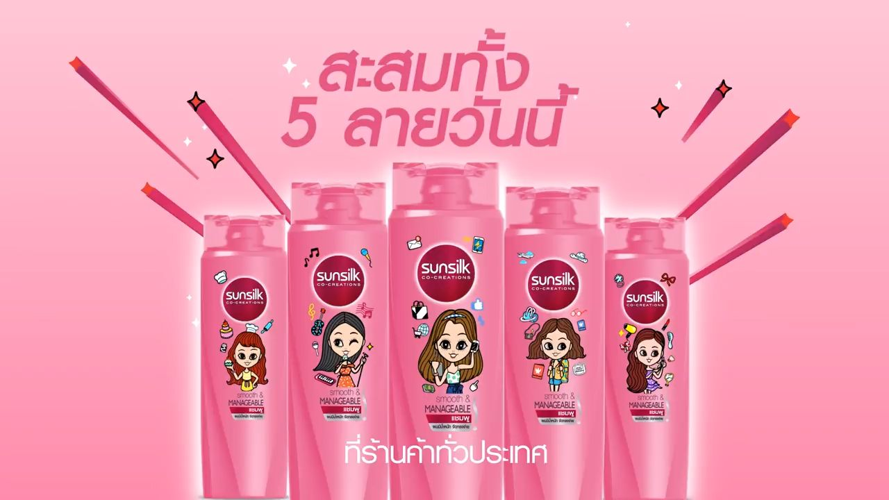 Sunsilk Limited Edition